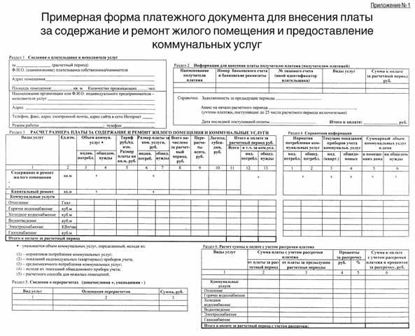 по бюджетному 154н 2013 скачать инструкция учету