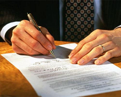 Разрешение на строительство земельный кодекс